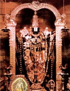 Thirupathi Lord Venkateshwara