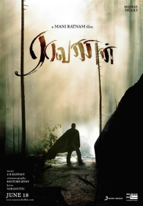 Ravanan - Disappointment